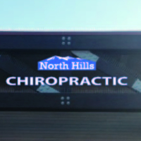 Logo for North Hills Chiropractic, Inc.