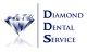 Diamond Dental Service, LLC