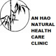 An Hao Natural Health Care Clinic