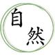 Shi Zen Chiropractic & Acupuncture