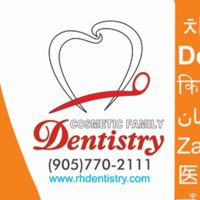 Logo for North Richmond Hill Family and Cosmetic Dentistry