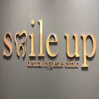 Logo for Smile Up Dental