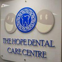 Logo for The Hope Dental Care Centre - Kanata
