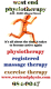 West End Physiotherapy Clinic