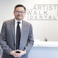 Logo for Artist Walk Dental
