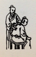 Logo for The Zhao Acupuncture Clinic