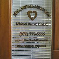 Logo for Mina Dental Associates