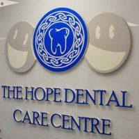 Logo for The Hope Dental Care Centre -Stittsville