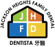Jackson Heights Family Dental