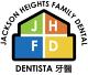 Jackson Heights Family Dental