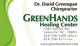 GreenHands Healing Center