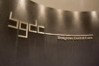 Logo for Boxgrove Dental Care