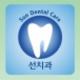 Sun Dental Care