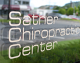 Sather Chiropractic Center
