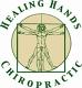 Healing Hands Chiropractic P.A.
