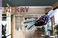 Logo for Merry Dental Care Center