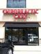 Chiropractic Care of Lexington