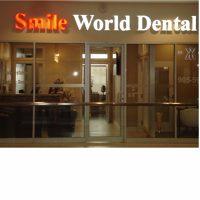 Logo for Smile World Dental Clinic